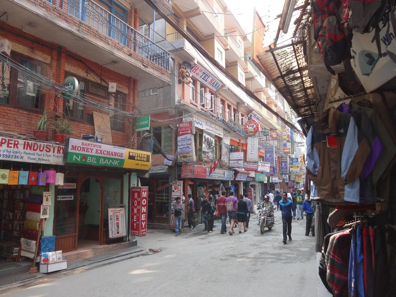 Photo of Tagebuch einer Tour durch Nepal – Tag Drei