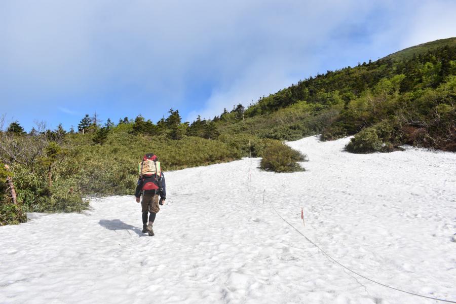 Reisetagebuch Elena und Mateo - Mount Otake
