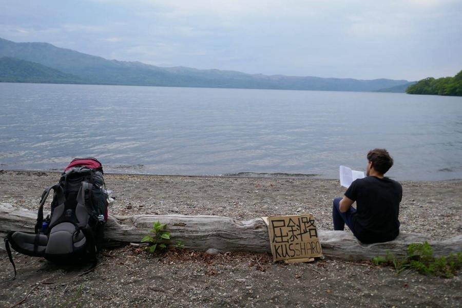 Reisetagebuch Elena und Mateo - per Analter zum Kusharo-See - Liam