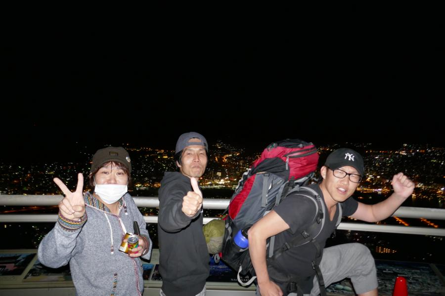 Reisetagebuch Elena und Mateo - Nagasaki