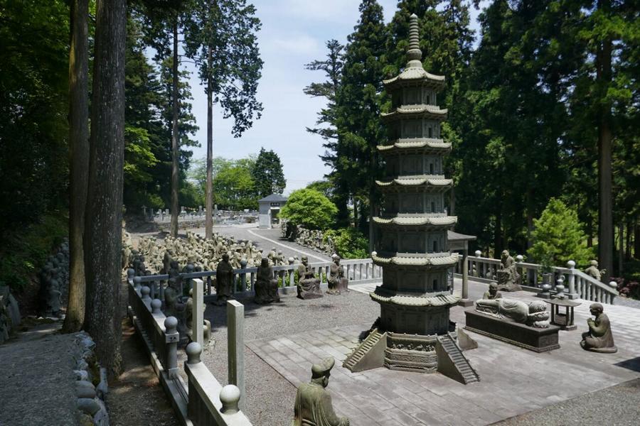 Reisetagebuch Elena und Mateo - Unpenji-San (Shikoku)