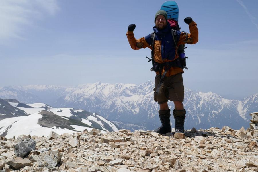 Reisetagebuch Elena und Mateo - Mount Shiroumadake - Wanderung mit dem Snowboard