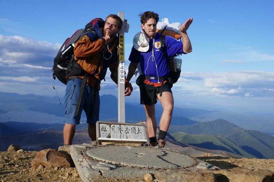 Reisetagebuch Elena und Mateo - Meakan-dake - Gipfel