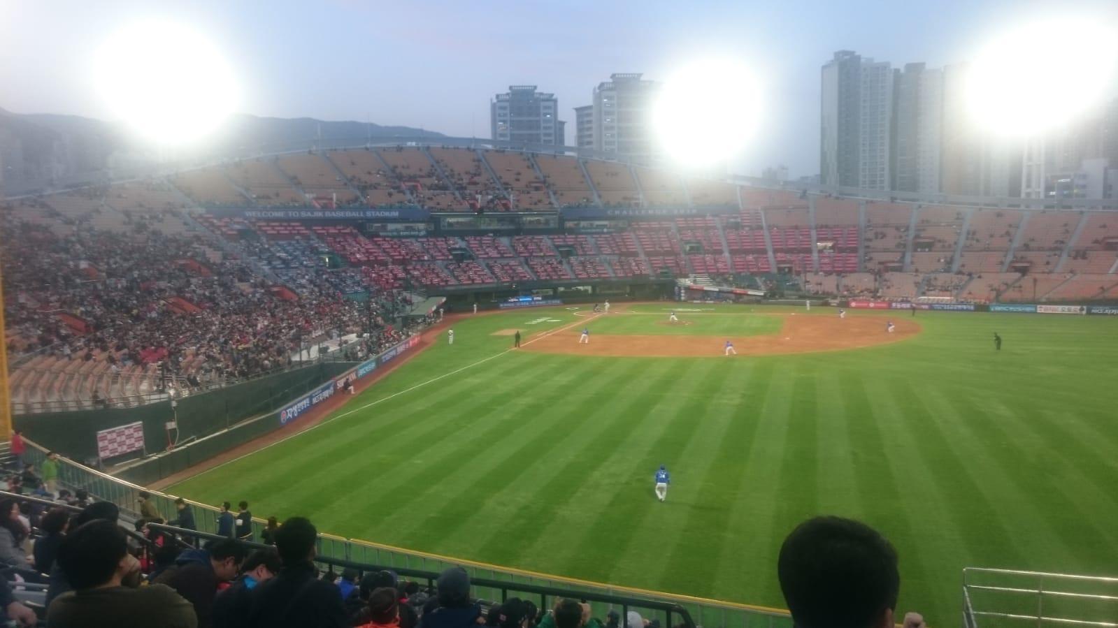 Reisetagebuch Elena und Mateo - Baseball - Lotte Giants Busan
