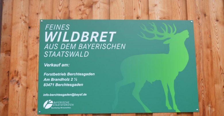Photo of Weihnachstmarkt am Forstbetrieb Berchtesgaden
