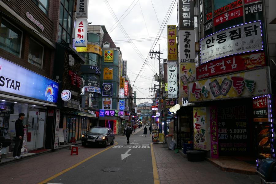 Reisetagebuch Elena und Mateo - Seoul