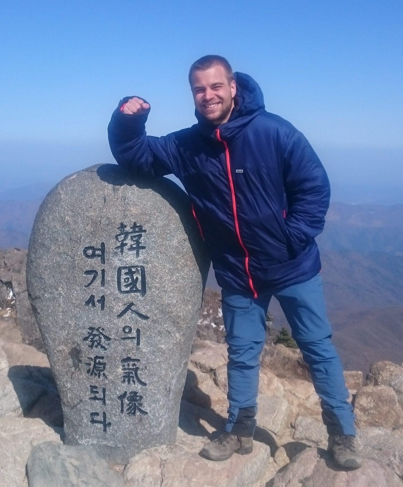 Paramo Torres Alturo Midnight Jacket - Cheonwangbong Peak im Jirisan National Park (Südkorea)