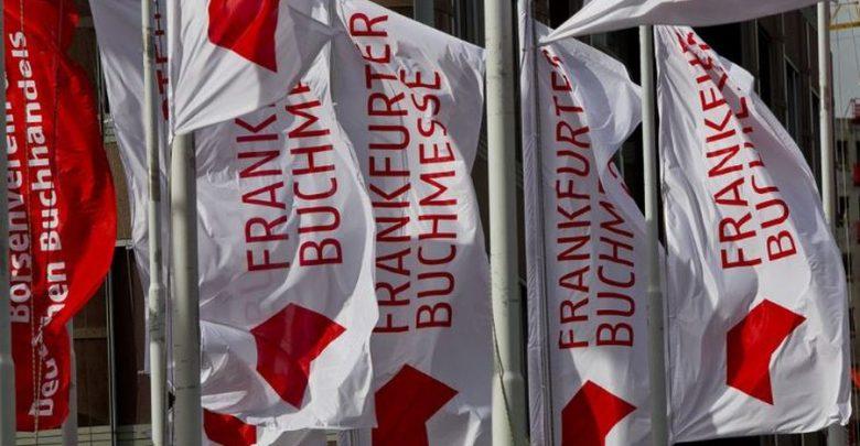 (c)Frankfurter Buchmesse