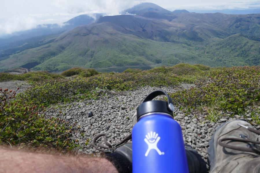 HydroFlask Wide Mouth - Kirishima-Kinkōwan-Nationalpark (Japan)