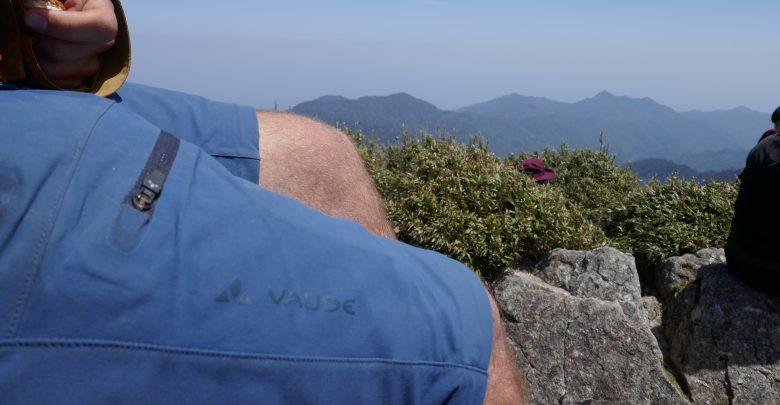 Photo of Testbericht: Vaude Badile Zip