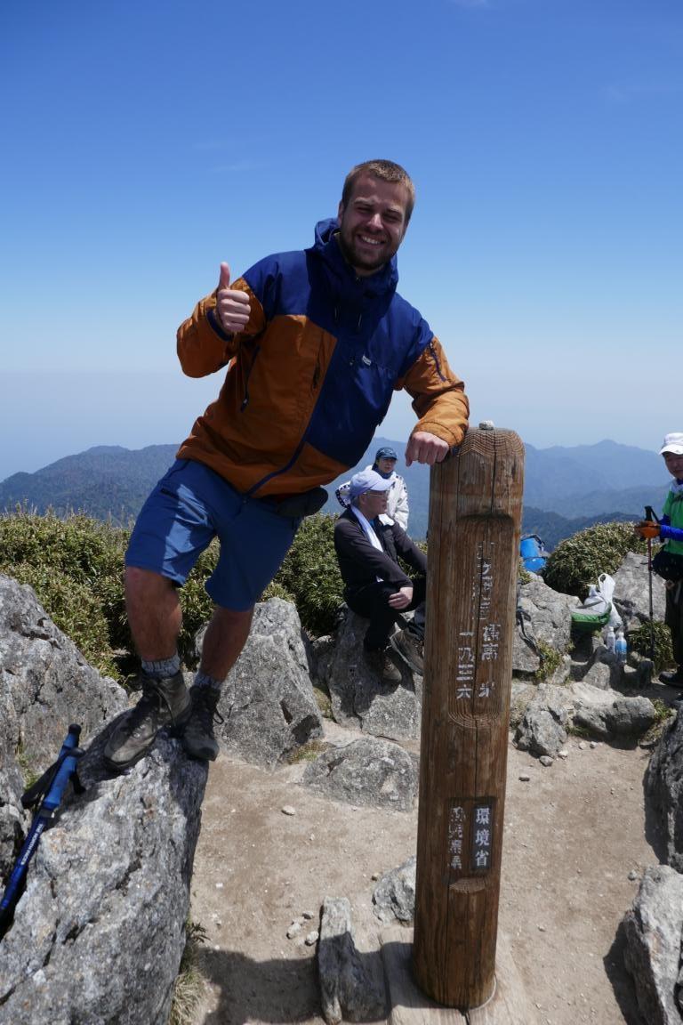 Paramo Enduro Jacket - auf dem höchsten Gipfel Süd-Japans, Miyanoura dake, Yakushima Insel