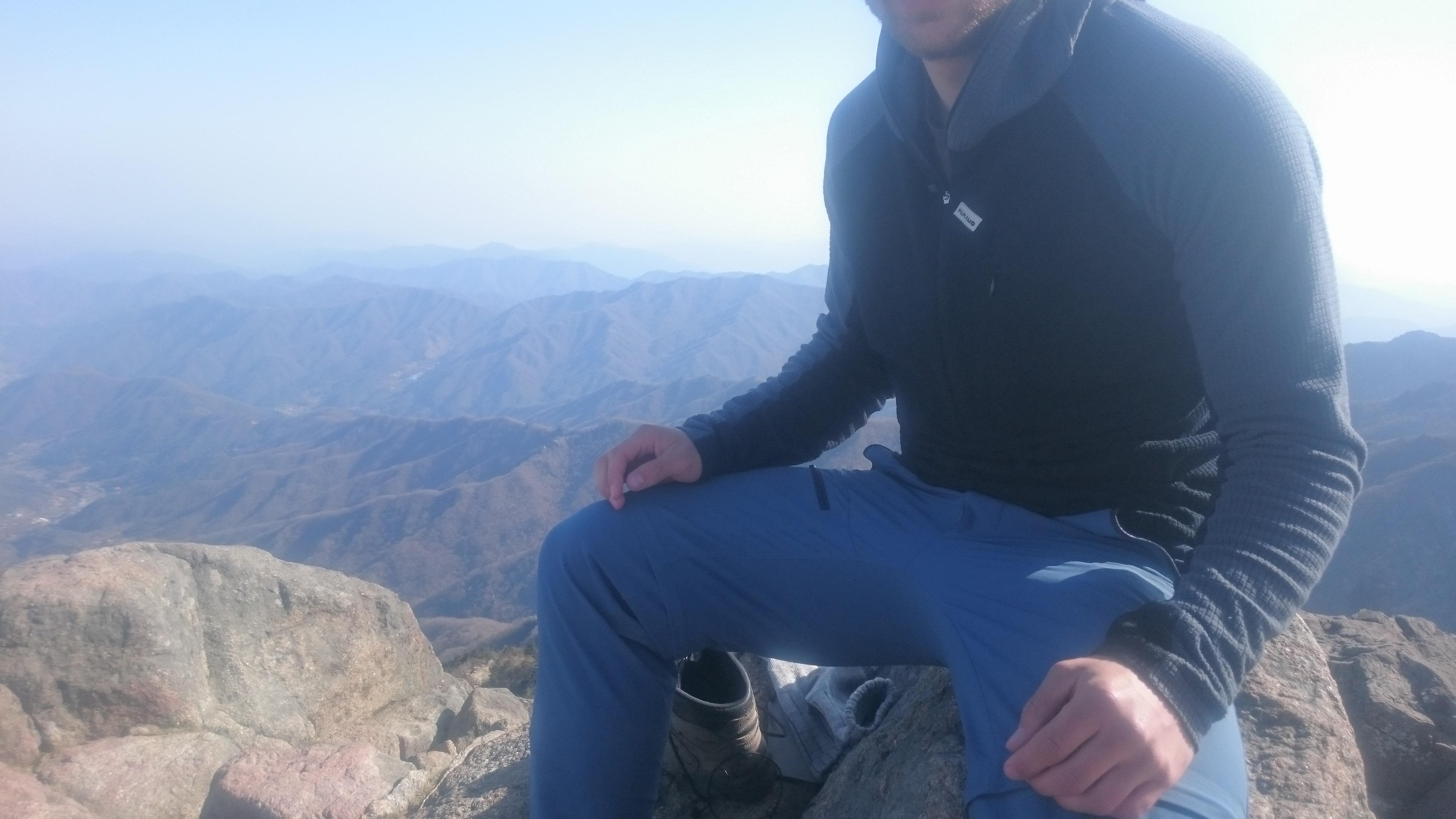 Paramo Technic Grid Hoodie - Jirisan Nationalpark (Südkorea)